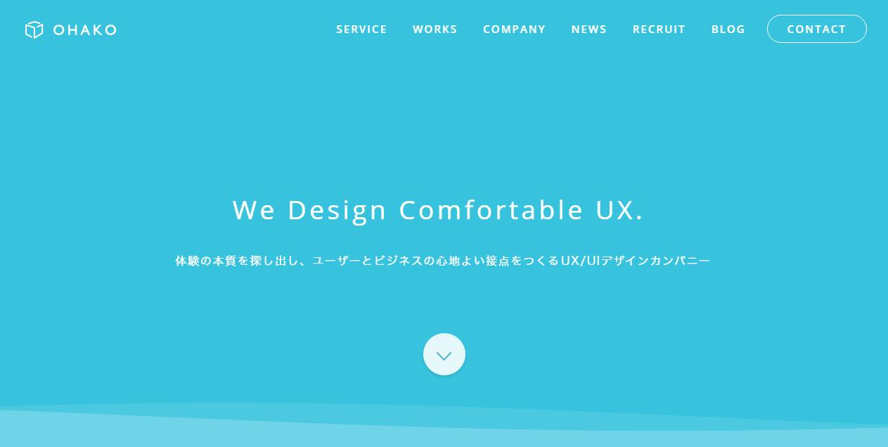 株式会社オハコ OHAKO Inc.   アプリのUX設計・UIデザイン会社